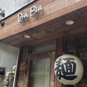 白金Cちゃんと高円寺~西荻窪食べある記①【biabia】