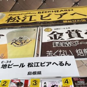 ふるさと祭り東京②