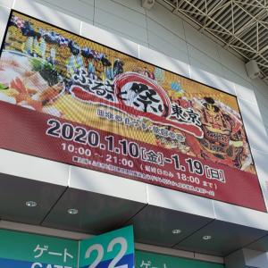 ふるさと祭り東京①
