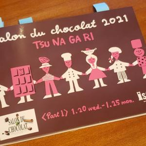 SALON DU CHOCOLAT2021