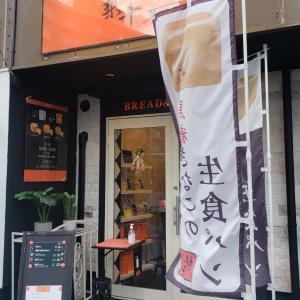 いつかの朝ごパン【梨千】