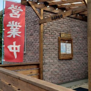 いつのかき氷46【SANGO】