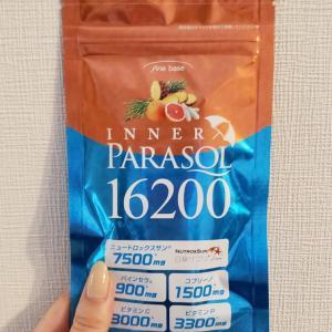 INNER PARASOL1620