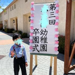 幼稚園卒園式