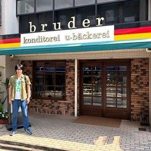 ドイツパン ブルーデル(移転してました)