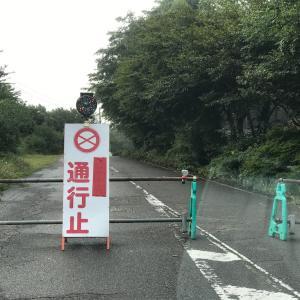 【登山】9月14日 那須をグールグル
