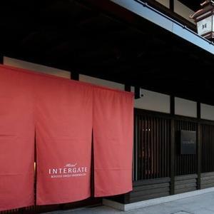 京都旅行に…その前に熱海の大野屋へ