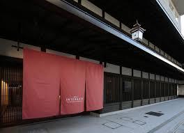 どうする京都旅行…16日~17日予定だけど⁈