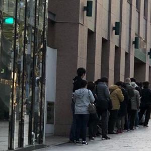 早朝5時、伊藤病院の前に行列が…表参道もひっそりよ