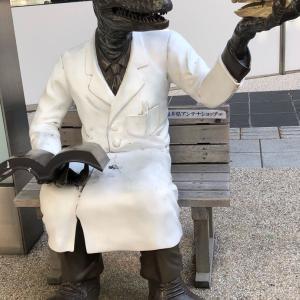 おひとり様のひまつぶし…福井県アンテナショップへ(恐竜)