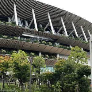 国立競技場が全貌を表し…新宿御苑の温室へ