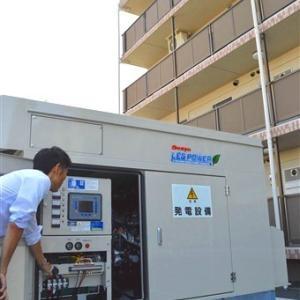 集合住宅にLPガス発電機