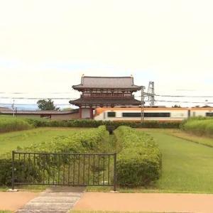 奈良・平城宮跡の線路を移設へ
