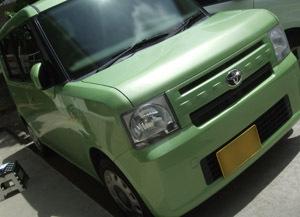 【与那原町】 トヨタ ピクシス スマートキー紛失 車の鍵製作