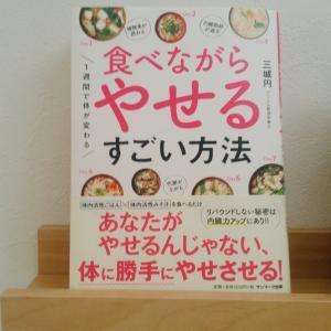 【プレスリリース&記者会見】健康経営サポートサービス「WELSA」