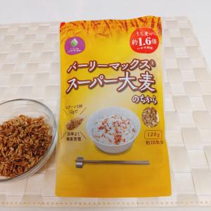●スーパー大麦 バーリーマックス®で腸活ライフ