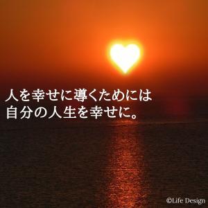 【8/12】ゆるキャリ管理栄養士向けライフデザインコース説明会