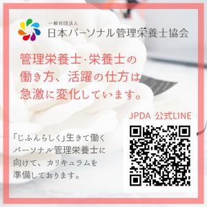 【ご感想】神奈川県 A先生 キャリア面談