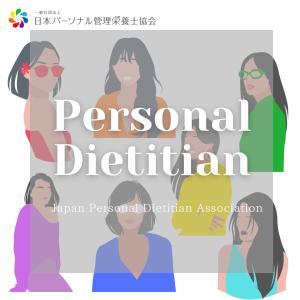 【取材】コスモポリタン様 「冷凍食品」の基礎知識