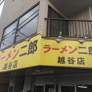ラーメン二郎 越谷店(越谷市:埼玉県)rev6