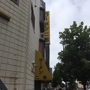 ラーメン二郎 環七一之江店(江戸川区:東京都)rev5