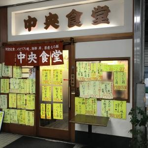 中央食堂(新潟県:新潟市)