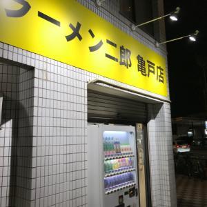 ラーメン二郎 亀戸店(江東区:東京都)rev30_#297