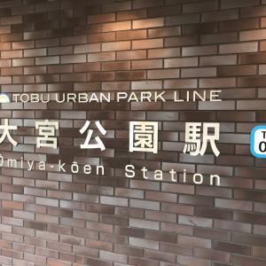ラーメン二郎 大宮公園駅前店(さいたま市:埼玉県)#302