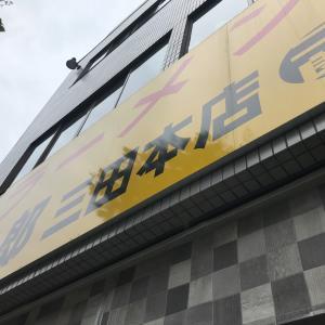 ラーメン二郎 三田本店(港区:東京都)rev54_#304