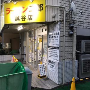 ラーメン二郎 越谷店(越谷市:埼玉県)rev23_#310