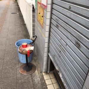ラーメン二郎 三田本店(港区:東京都)rev58_#317