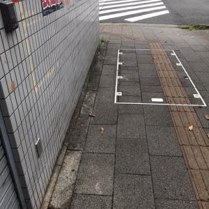 """ラーメン二郎 三田本店(港区:東京都)rev60_#320"