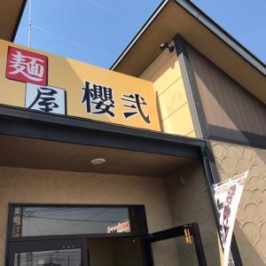 麺屋櫻弐 (栃木市:栃木県)rev6