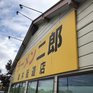 ラーメン二郎 栃木街道店(壬生:栃木県)rev81 #322