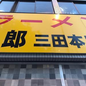 ラーメン二郎 三田本店(港区:東京都)rev66_#328