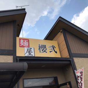 麺屋櫻弐 (栃木市:栃木県)rev11