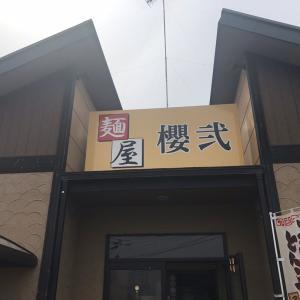 麺屋櫻弐 (栃木市:栃木県)rev12