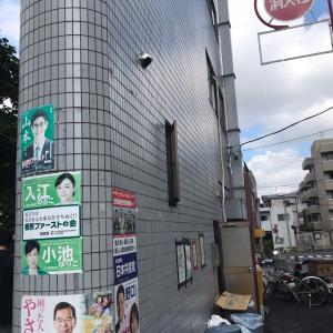 ラーメン二郎 三田本店 (港区:東京都) rev104〜112_#374〜#382