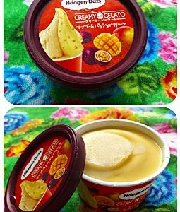 今日のアイスクリーム