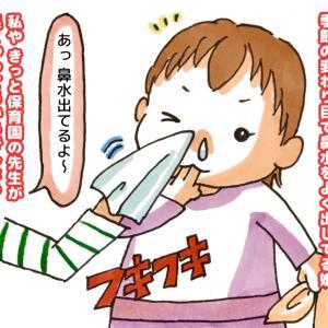 鼻水フキフキ