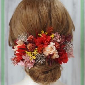 【髪飾り】秋色です