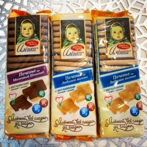 アリョンカのクッキー