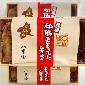 和豚もちぶた弁当