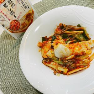 【魚も野菜もたくさん食べられるソース】