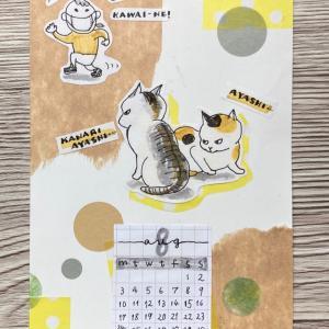 野良猫日記(お手紙)
