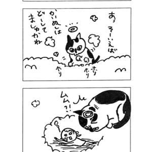 お空のメイちゃん(妄想)