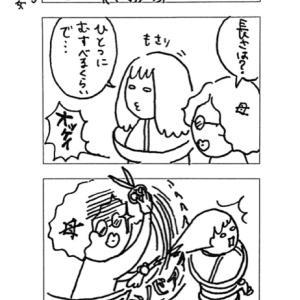 大胆な母(ニンゲン日記)