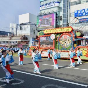11月3日「鹿児島市制130周年記念 第68回おはら祭」総踊り*写真と動画で*YouTubeも