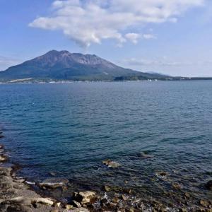 国道10号線沿いからの錦江湾と桜島、桜島フェリー、ウィンドサーフィンとモーターボート♫