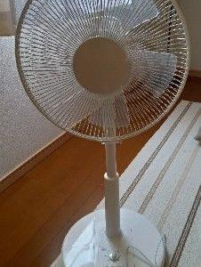 1,980円》イオン扇風機
